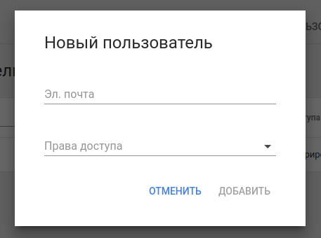 New_User_2_ru.png