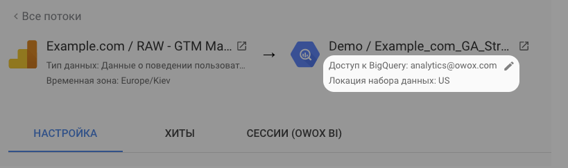 Dataset_location_display_ru.png